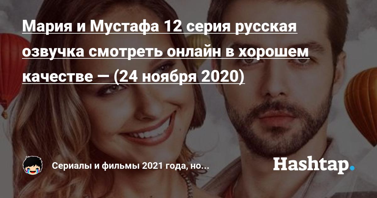 гей фильмы онлайн русская озвучка